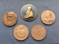 История - самая надежная валюта